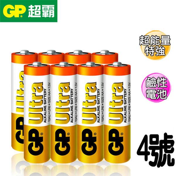 超霸GP 4號 鹼性電池 2入