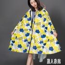 斗篷雨衣男女時尚成人戶外徒步旅游長款雨衣單人電動車雨衣雨披 DJ7072