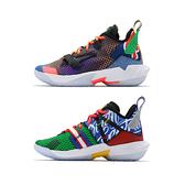 Nike Jordan Why Not Zero.4(GS) 大童 彩 明星款 喬丹 包覆 籃球鞋 DH0944-100