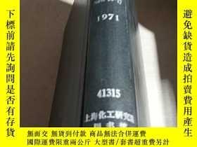 二手書博民逛書店PRODUCT罕見ENGINEERING.Vol.42 Nos.
