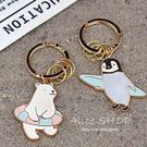 【Alice Shop 愛麗絲】學院風北極熊 企鵝 文青可愛童趣鑰匙圈 吊飾【cg53049167】預購