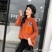 針織上衣 套頭毛衣女秋冬款韓版寬鬆糖果色加厚包芯紗打底針織衫 辛瑞拉