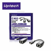 登昌恆 C402 Cat.5 USB延伸器【限時下殺↘省$101】