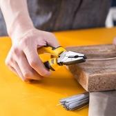 鐵鉗子 得力鋼絲鉗五金工具省力老虎鉗子平口鉗多功能電工鉗6寸8寸斷線鉗  博世