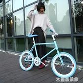 自行車 死飛自行車實心胎活飛單車倒剎車小輪雙碟剎20寸學生成年男女 快速出貨YYJ
