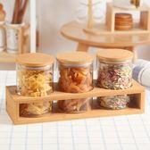 糖罐子 密封罐高硼硅玻璃儲物罐玻璃瓶蜂蜜瓶酵素瓶奶粉糖果罐展示罐套裝 歐萊爾藝術館