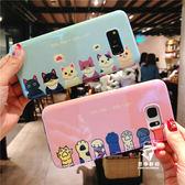 三星 Note 8 S8 S9 PLUS 手機殼 韓國 可愛 小清新 貓爪 藍光 軟殼 全包 防摔 卡通