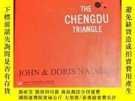 二手書博民逛書店Innovation罕見in China : the cheng