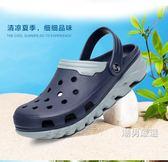洞洞鞋 夏季新品洞洞鞋男防滑包頭軟底潮流戶外大尺碼增高涼鞋沙灘拖鞋男 35-44 5色(一件88折)