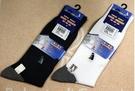 【衣襪酷】LIGHT&DARK ~ 足部SPA保健襪 天然素材紳士襪 _3雙入