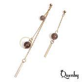Quenby 不對稱淡雅灰水晶球耳針、無耳洞耳夾式