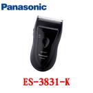 【Panasonic 國際牌】乾電池刮鬍刀電鬍刀 ES-3831-K