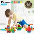 [強強滾]美國 PicassoTiles PTB120 畢卡索百變刷毛觸感積木 疊疊樂 益智遊戲