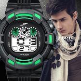 手錶 戶外運動防水手LED電子錶 巴黎春天