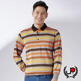 Christian 嬉遊繽紛棉料條紋POLO衫_橘黃(PW532-83)