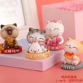 貓小擺件可愛樹脂創意貓咪辦公室治愈系生日送禮物閨蜜桌面【時尚好家風】