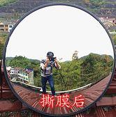 黑色室內廣角鏡60cm交通道路反光鏡凹凸鏡轉彎轉角路口超市防盜鏡WD  電購3C