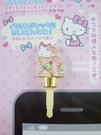 【震撼精品百貨】Hello Kitty 凱蒂貓~KITTY耳機防塵塞-英文字母R