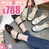 任選2雙788涼鞋日系少女風花型鏤空蝴蝶結裝飾低跟涼鞋【02S9177】