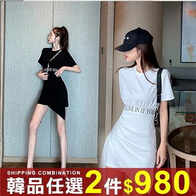 任選2件980連身裙韓系素面不規則設計小眾褶皺短袖連身裙【08G-M1555】
