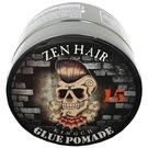日本池野髮專家 MITSUO IKENO C15 VIC骷髏頭水洗式髮油 80ML【岡山真愛香水化妝品批發館】