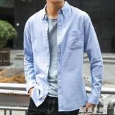 爵詩丹頓春季純棉牛津紡襯衫男士修身青年商務休閒長袖白寸襯衣 藍嵐