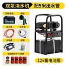 抽水機充電便攜手提式菜戶外家農用大功率小型12V電動自動吸水機抽水泵 小山好物
