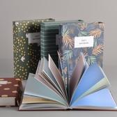 韓國創意日記本密碼帶鎖盒子男女送禮復古彩頁本子小清新聖誕禮物【八折搶購】