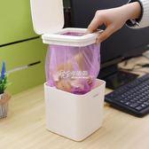 桌面垃圾桶 日本翻蓋創意小果殼收納筒帶蓋小號臥室床頭迷你垃圾箱 卡菲婭