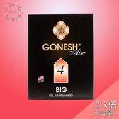 GONESH 精油芳香大碟 / 空氣芳香膠 #4 藤蔓果園【GO020】(四號 No.4 固體芳香罐) 180g 日本製造