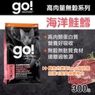 【毛麻吉寵物舖】Go! 74%高肉量無穀...