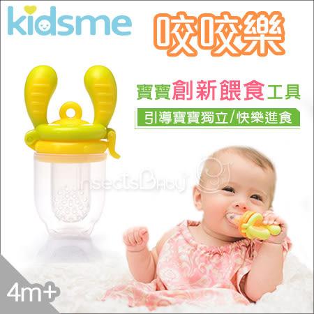 ✿蟲寶寶✿【英國kidsme】寶貝創新餵食工具 咬咬樂(4m+) - 綠黃