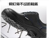 勞保鞋男工作鞋防砸防刺穿牛筋底耐磨鋼包頭電焊工防滑安全鞋真皮 艾維朵