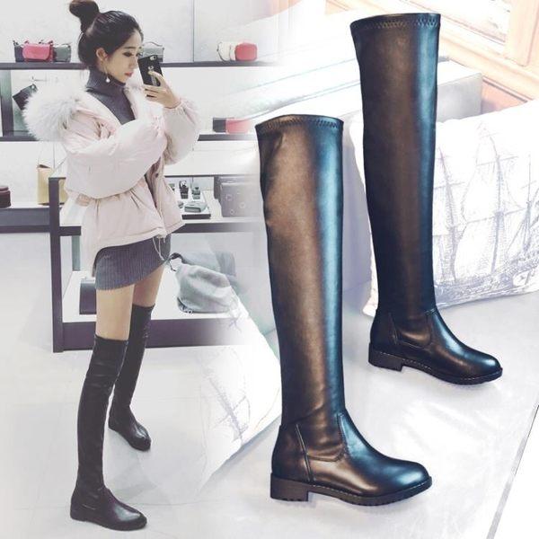 膝上靴  過膝長靴內增高顯瘦腿高筒彈力靴2018新款秋冬季
