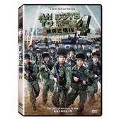 新兵正傳 IV DVD Ah Boys to Men 4 免運 (購潮8)