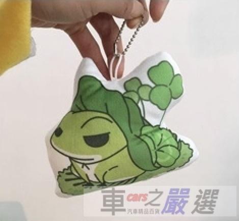 車之嚴選 cars_go 汽車用品【HD-204】旅行青蛙 5.5吋吊飾 鑰匙圈吊飾 包包吊飾