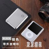超薄蘋果mp3/mp4音樂播放器錄音有屏迷你運動可愛隨身聽 xy5114『東京潮流』