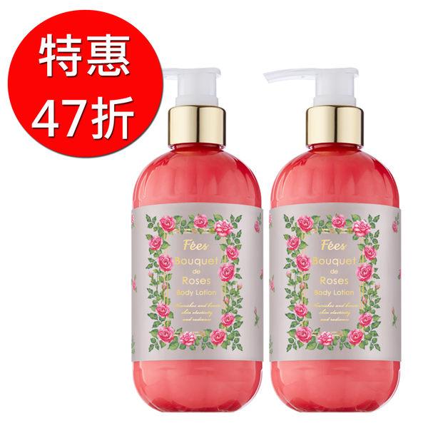 【Fees】-G-浪漫花禮-有機玫瑰滋潤香體乳 315ml 2入組 孕期產後妊娠可用 保濕 溫和 送禮 乳液 好吸收