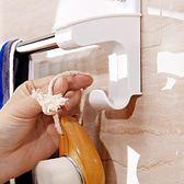 雙慶浴室吸盤式毛巾架免釘免鑽毛巾桿衛生間不銹鋼毛巾掛架單干