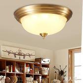 現代簡約吸頂燈全銅美式燈入戶門廳燈玄關燈走廊燈具led過道樓梯WL1378【男人範】