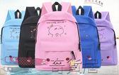 店長推薦書包小學生男生女1-3年級兒童旅行背包6-12歲定制雙肩包補習包袋【奇貨居】