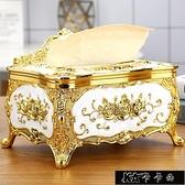 儲錢罐客廳紙巾盒客廳茶幾桌面收納盒創意紙巾盒臥室餐巾【雙十一狂歡】
