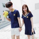 情侶裝夏裝新款韓版學院風V領連身裙女裙夏季學生短袖T恤衫上衣潮     潮流前線