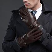 真皮手套-加絨羊皮螺紋腕口男手套4款73wm3【巴黎精品】