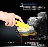 相機保護膜 佳能單反相機EOS6D2 6D顯示屏幕保護貼膜 鋼化玻璃膜配件送肩屏膜 歐萊爾藝術館