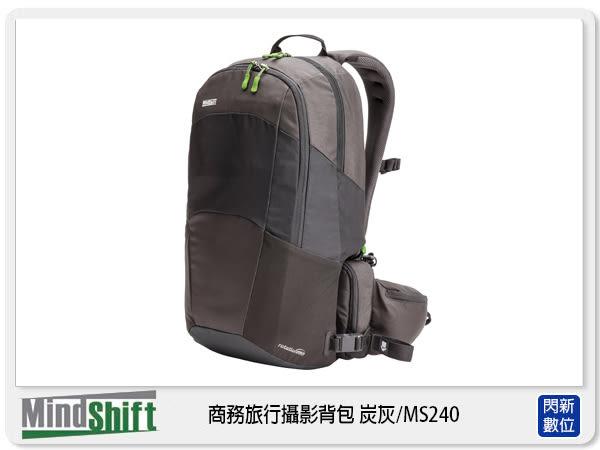 【分期0利率,免運費】 MindShift 曼德士 180º 商務旅行攝影背包 炭灰  MS240 (公司貨)