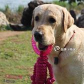 大狗互動繩結玩具耐咬咬繩