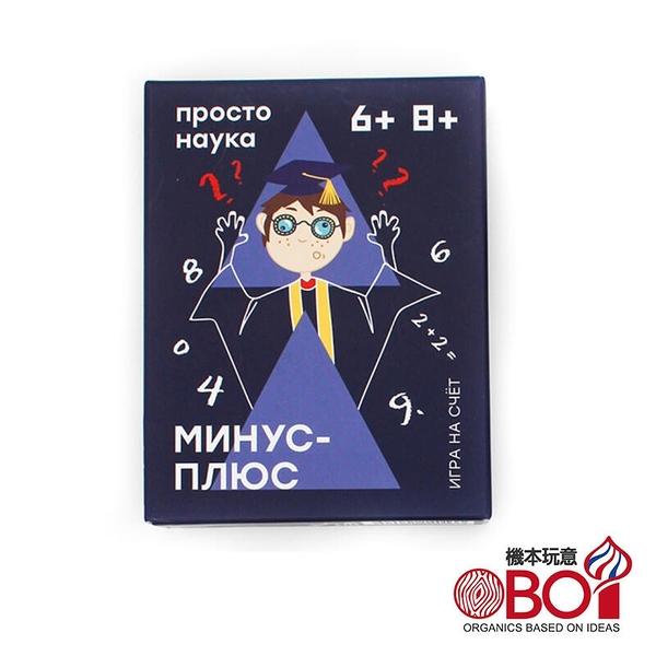 『高雄龐奇桌遊』 骰子算算 minus plusus 附中文說明書 數學桌遊 正版桌上遊戲專賣店