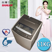 SANLUX SANYO 台灣三洋 直流變頻 11公斤超音波洗衣機 ASW-110DVB