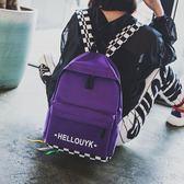 後背包女正韓潮原宿高中學生街拍校園帆布書包超火後背包